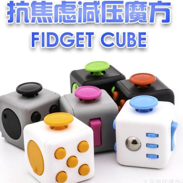 厂家热卖美国fidget cube解减压魔方抗焦虑骰子益智玩具小礼品