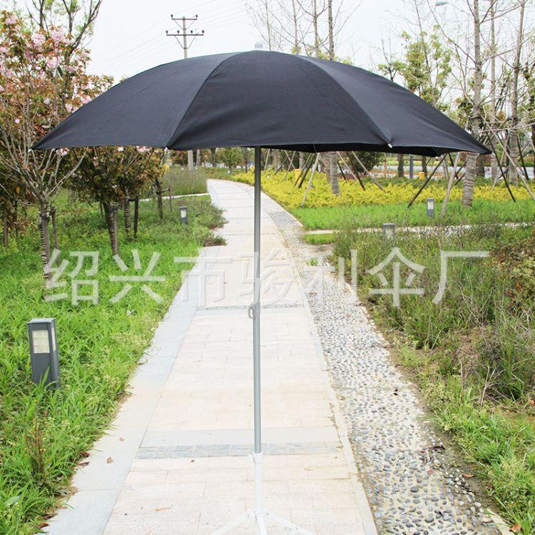 纯色便携式户外折叠晴雨伞 休闲花色防晒遮阳沙滩伞太阳伞