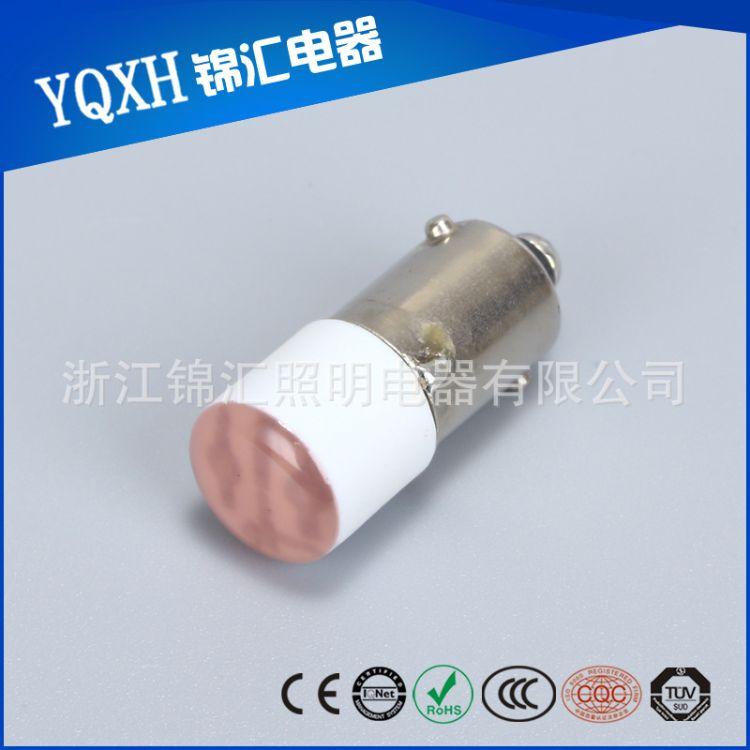 锦汇生产 BA9S-P灯珠LED贴片 LED灯珠LED封装器件大量现货