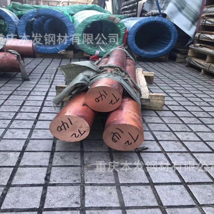 厂家直销重庆漆包线现货   重庆铜漆包线价格    供应漆包线现货