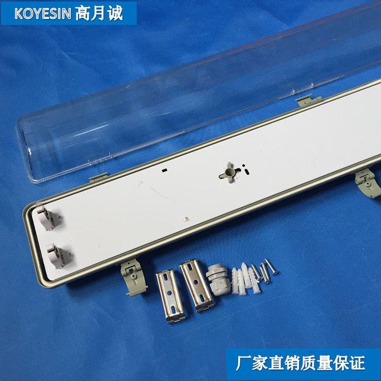 厂家现货供应T8LED工程三防灯套件 1.2米双管外壳 透明条纹乳白罩