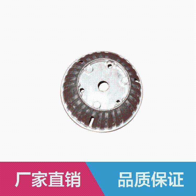 展耀厂家直供铝金制品加工、铝型材加工、铝材数控 压铸射灯外壳