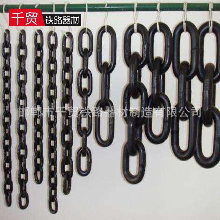 厂家直销 金属链条 圆环链条 链条 起午链条 铁路用链条