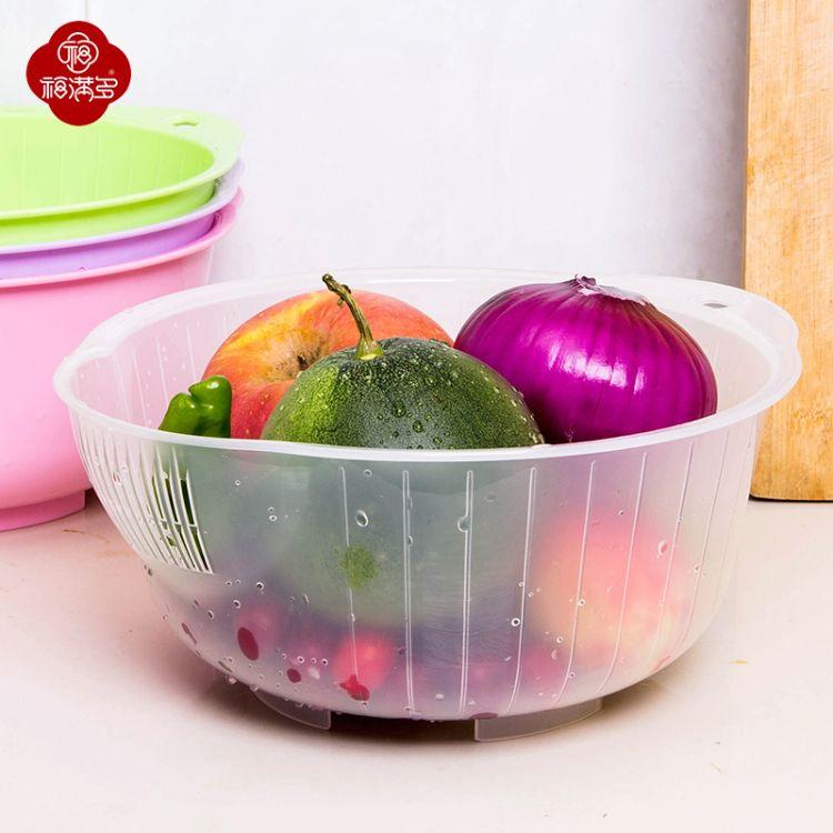 洗菜篮圆形塑料洗水果蔬菜篮子923厨房洗菜盆淘菜篮沥水篮