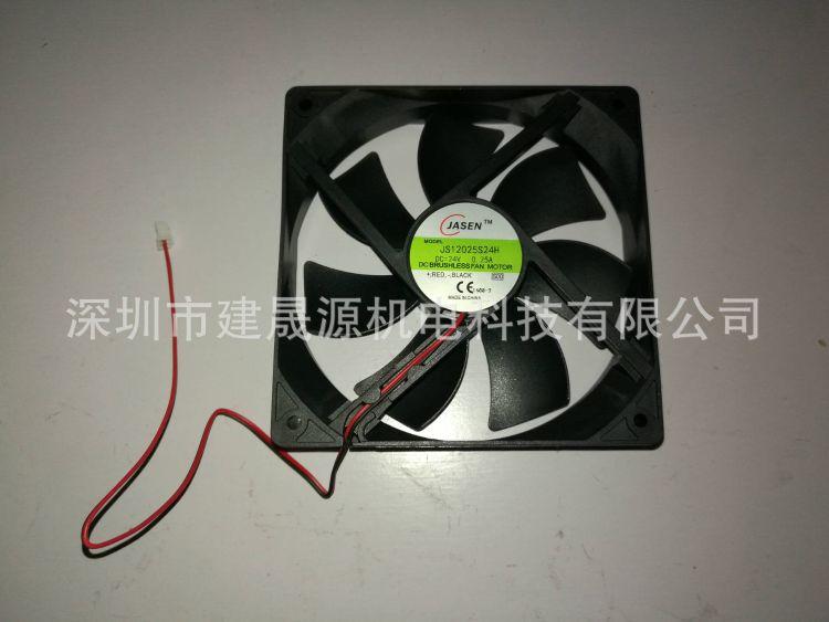 供应JS12025S12H电源、灯光、机柜、服务器散热风扇直流风扇