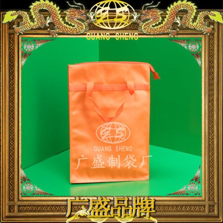 定制 公司礼品广告订制丝印色丁布手提袋 展会宣传赠品色丁布袋.