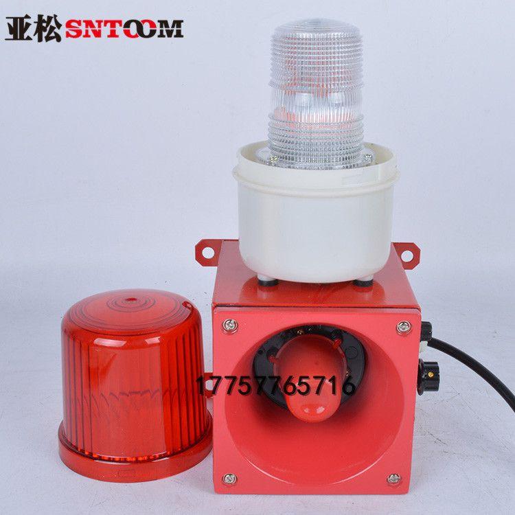 厂家声光报警器STSG-01专业生产 天车专用声光报警器TBJ-10/BC-2