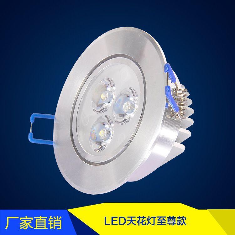 LED射灯天花灯嵌入式3W7W12W18W厚刀片3.0牛眼服装店珠宝柜台射灯