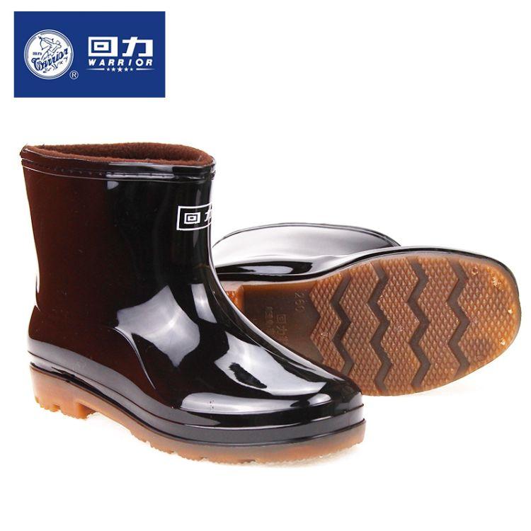 回力正品雨鞋低帮短筒雨靴水鞋胶鞋男士套鞋防水防滑时尚雨靴557