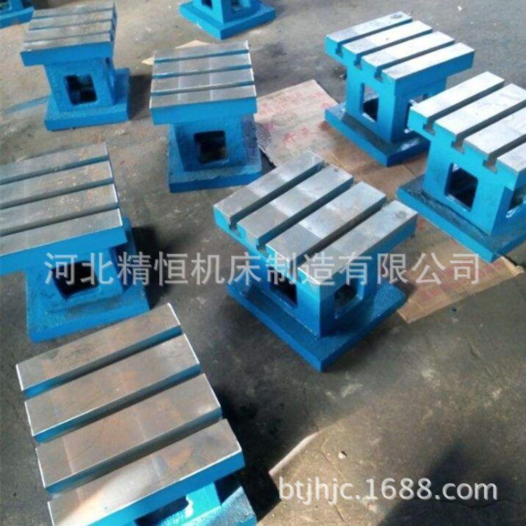 厂家供应铸铁方箱高精度铸铁方箱厂家直销检验T型槽方箱