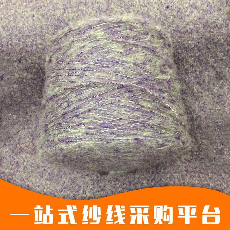 厂家直销6支弹力雪花绒纱线 柔软针织涤纶纱线 弹力服装化纤纱