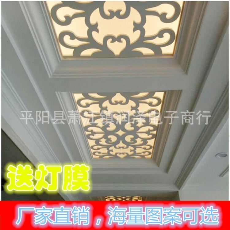 特价PVC木塑板隔断镂空雕花 欧中式花格吊顶玄关背景墙屏风通花板