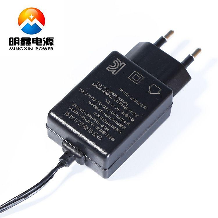 5V2.5A韩规充电器过KC认证 5V2.5A电源适配器过KCC认证 明鑫电源