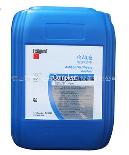 康明斯Compleat系列 重型汽车发动机乙二醇冷却液-37℃防冻液 20L