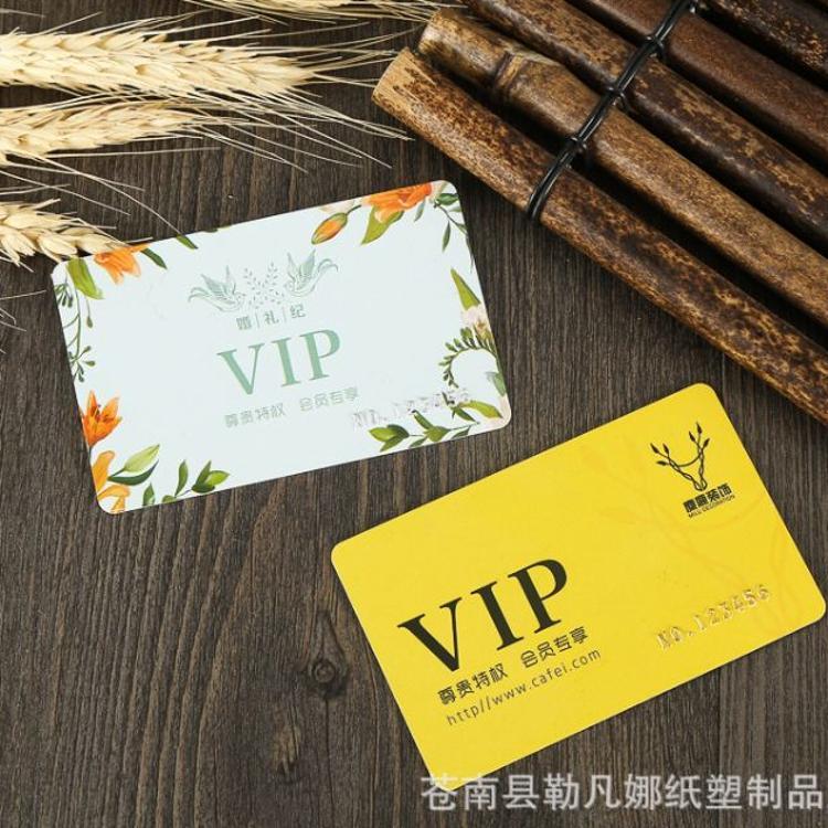 pvc积分塑料卡片定做vip磁条卡贵宾卡制作条码质保会员卡定制印刷