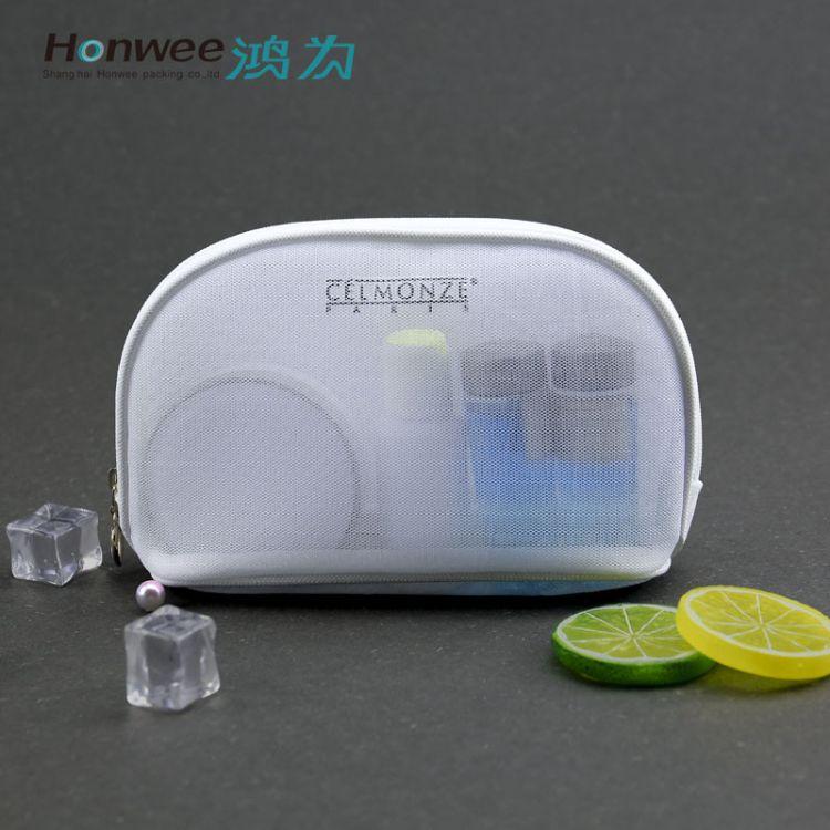 白色网布收纳包多功能旅行贝壳洗漱包大容量立体化妆品包装袋定制