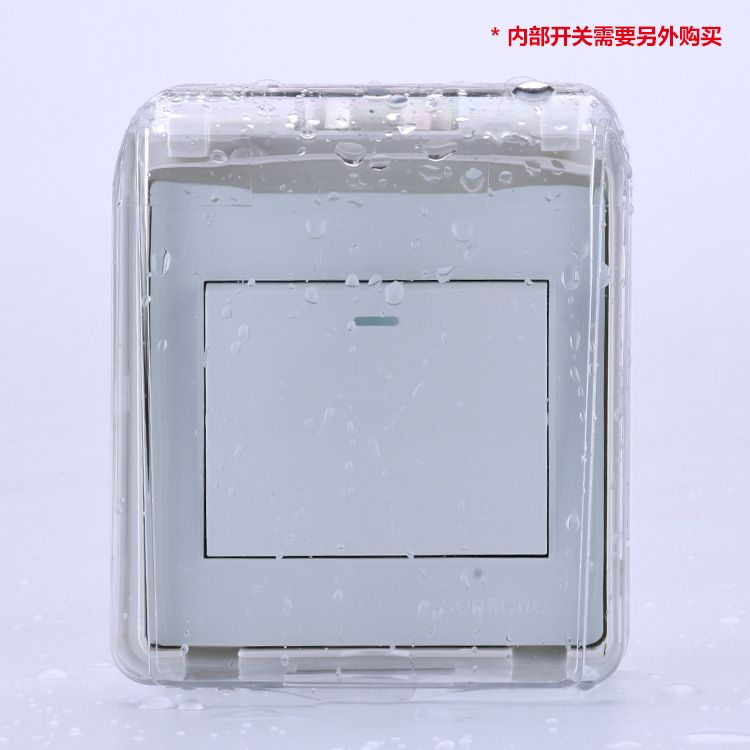 86型通用 开关插座 面板 防水盒 防溅盒 正品特价 透明防水盒