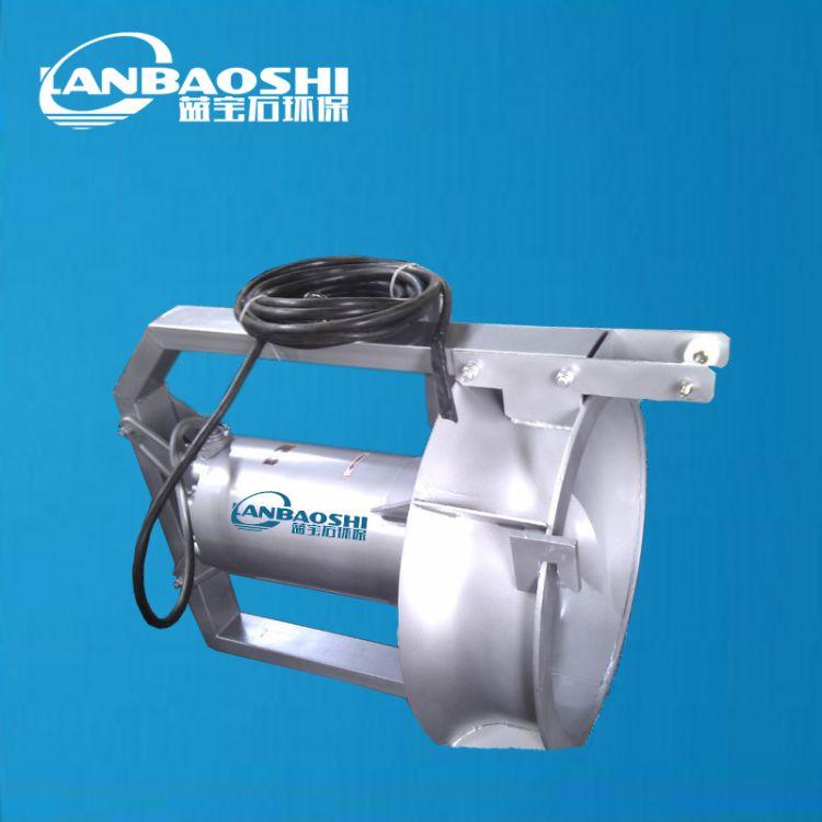 潜水回流泵1.5kw 潜水污泥回流泵 潜水内回流泵