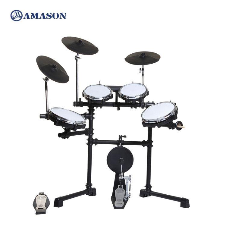珠江艾茉森AMASON电子鼓AD-2可折叠电鼓电子鼓架子鼓