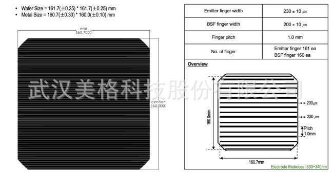 单晶硅电池片 太阳能片 单晶硅片