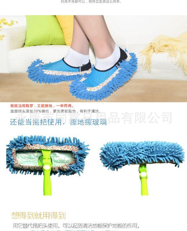 可拆洗雪尼尔懒人清洁擦地拖鞋套 地板懒人鞋套 拖地神器拖地鞋套
