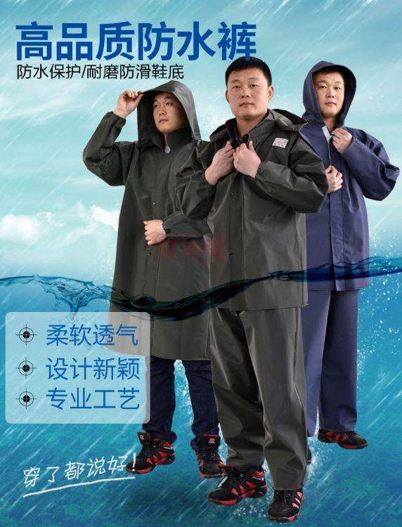 红诗雨厂家直批雨衣套装男分体雨衣成人时尚 PVC分体套装加厚雨衣