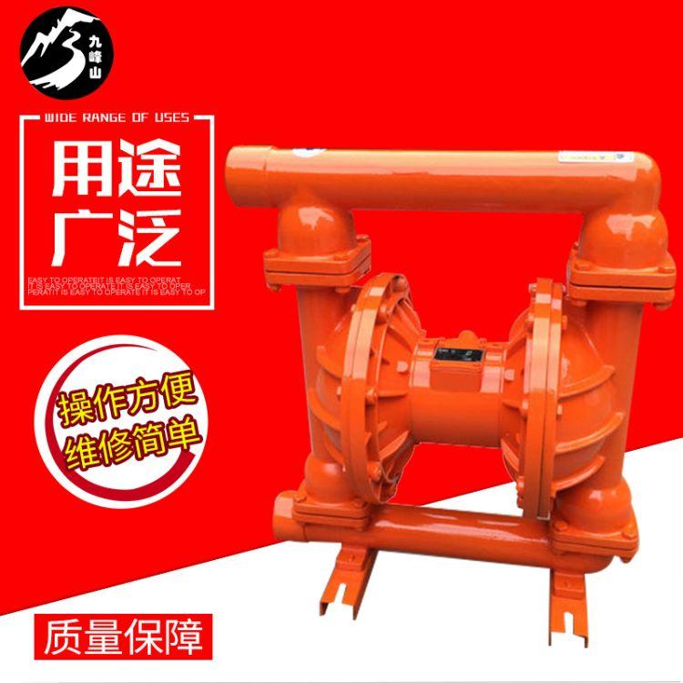 铝合金气动隔膜泵 QBK-50工程塑料气动隔膜泵