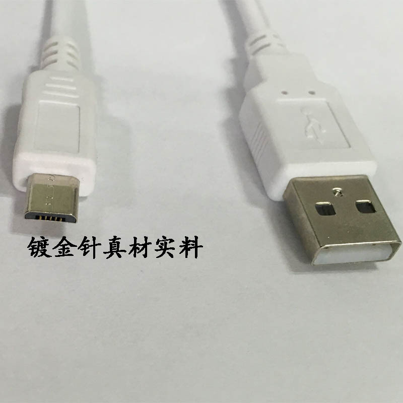 适用于三星数据线白色环保数据线USB数据线安卓数据线USB数据线