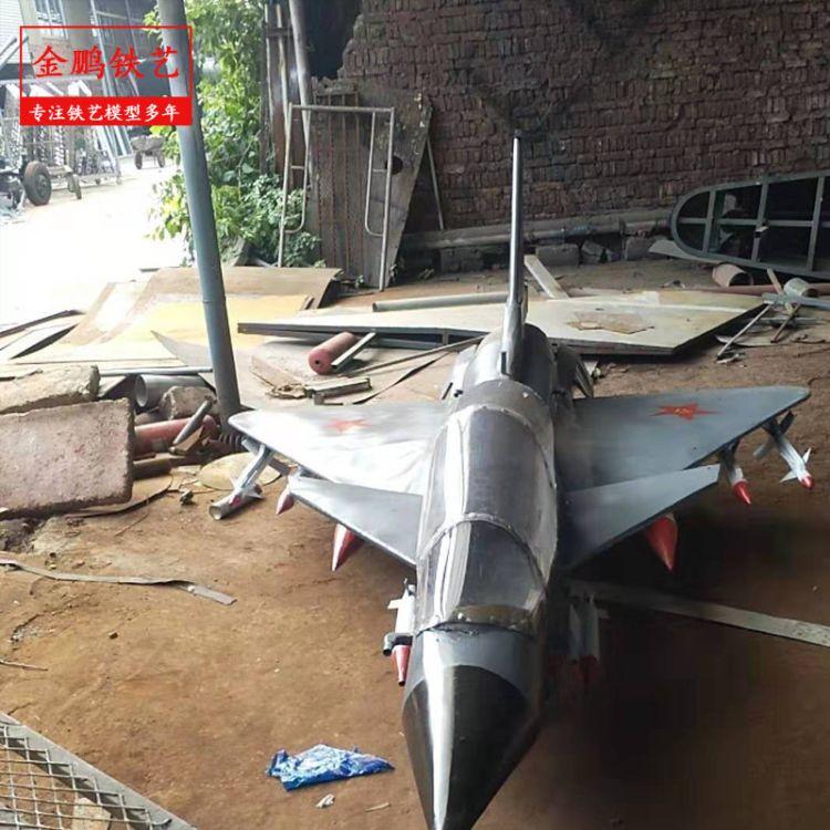 金鹏铁艺 供应大型1:1仿真军事歼10 歼20大炮直升机模型军事坦克飞机展模型