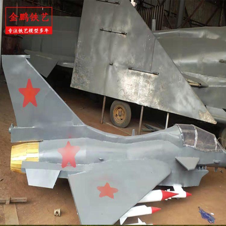 金鹏铁艺 供应大型1:1仿真军事公园摆件 大炮直升机 军事坦克飞机展模型
