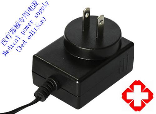 供应24V1A小体积插墙式医疗电源适配器 充电器 符合IEC60601-1-3