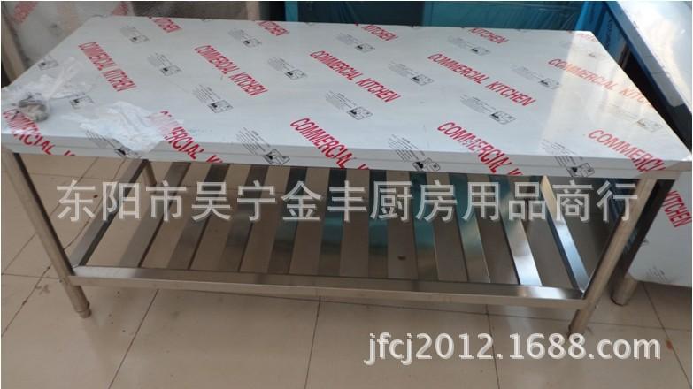 东阳金丰厨具大量供组装双层平板工作台80cm、100、120cm多种尺寸