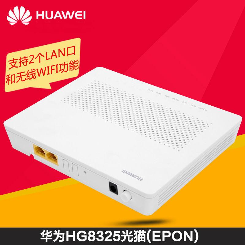 华为EchoLife HG8325 GPON智能路由型猫 2个网口+WiFi光纤猫