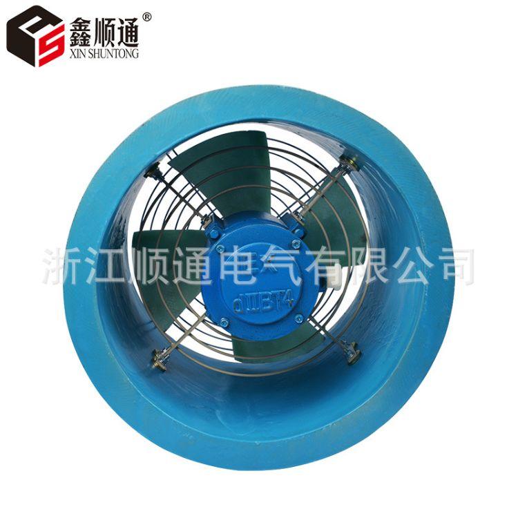 厂家热销FT35-11玻璃钢轴流风机 4.5号低噪音防腐通风机