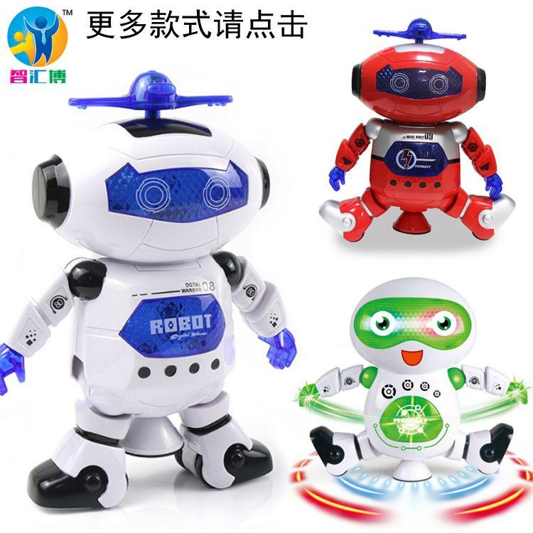 乐州太空跳舞电动机器人 360度旋转劲风炫舞者灯光音乐机器人系列