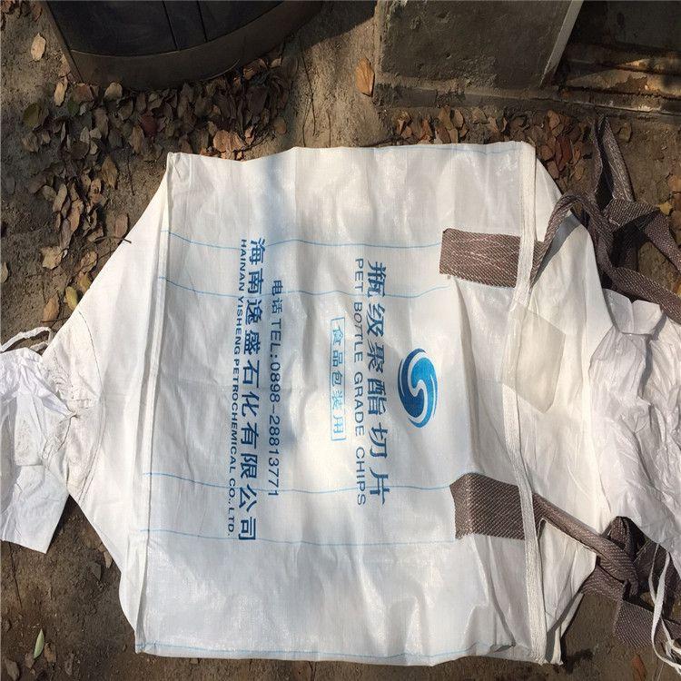 吨袋编织袋物流运输袋桥梁预压袋吨袋集装袋
