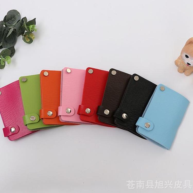 厂家批发 可定制创意卡套PU皮卡包 银行促销多卡位广告旋转卡包