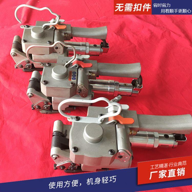 智能电动加压打包机  塑钢带收紧机 捆紧器收紧机 国劲厂家直销 批发