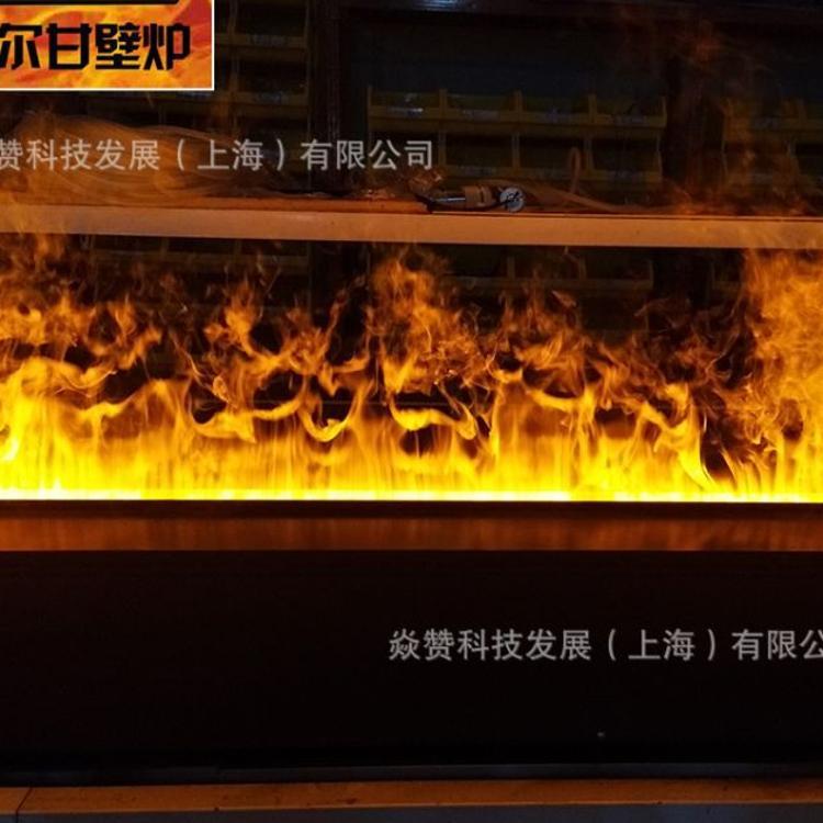 1米4伏尔甘3d假火焰 雾气雾化电壁炉 led仿真火焰