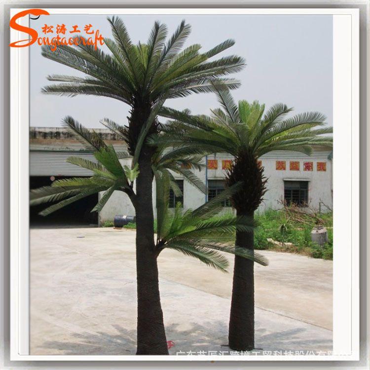 广州仿真苏铁树厂家大厅装饰铁树高度 定制仿真假树批发