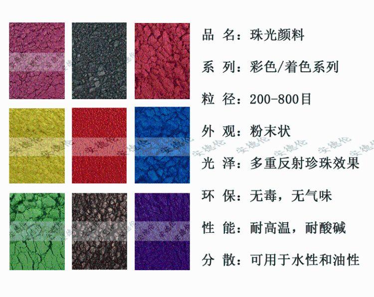 供应肥皂用水溶性颜料染料 清洁剂芳香剂日化品着色化妆品级颜料