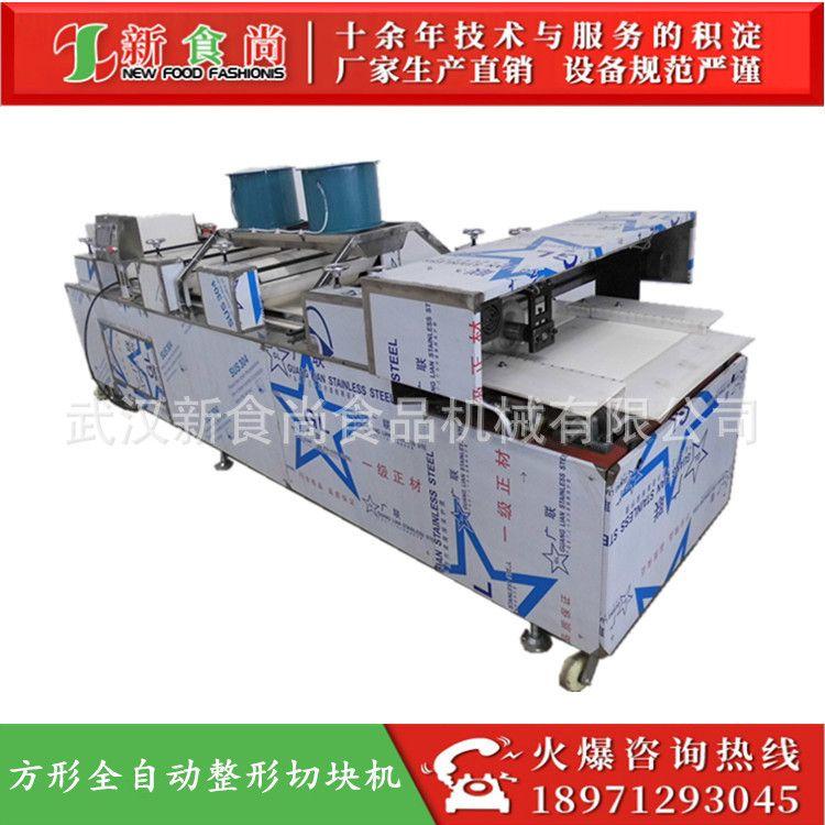 新食尚 厂家直销 不锈钢材质 花生糖方形切块机