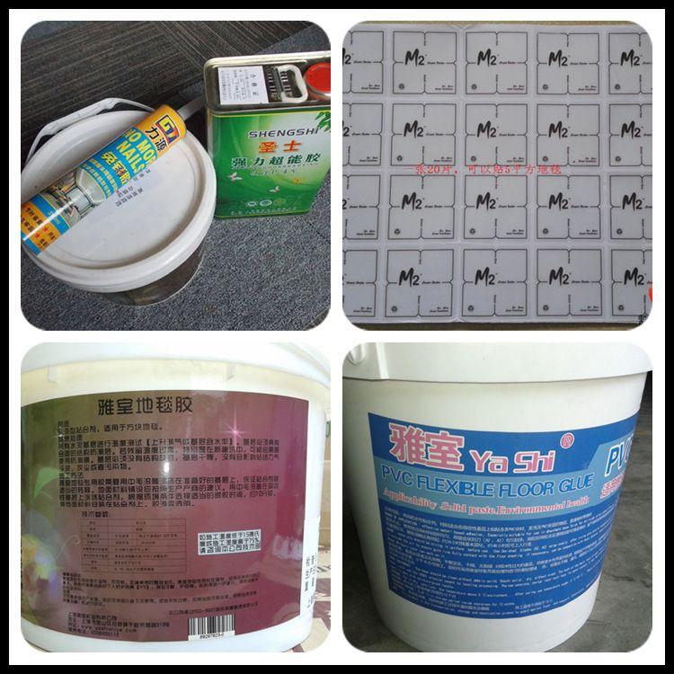 辉月 地毯专用胶 环保水性胶水 进口胶水 胶