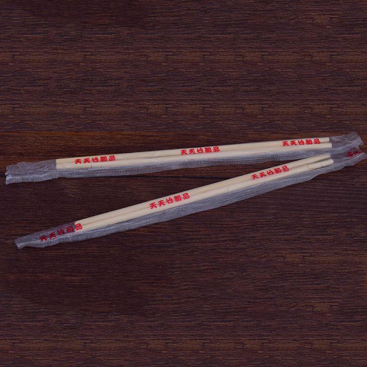 天天竹筷 一次性筷子 一次性竹筷环保卫生打包外卖筷子 外卖餐具