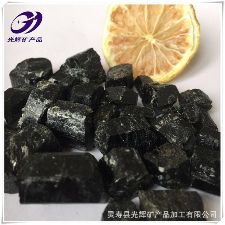 厂家供应优质电气石 托玛琳电气石 晶体电气石 奇冰石 电气石块