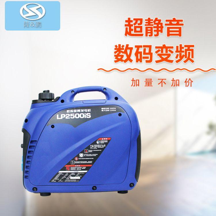 超静音数码变频汽油发电机220V 房车家用小型便携式发电机1KW2KW