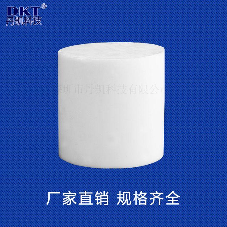 四氟棒加工 耐高温四氟棒 耐腐蚀四氟棒 聚四氟乙烯棒