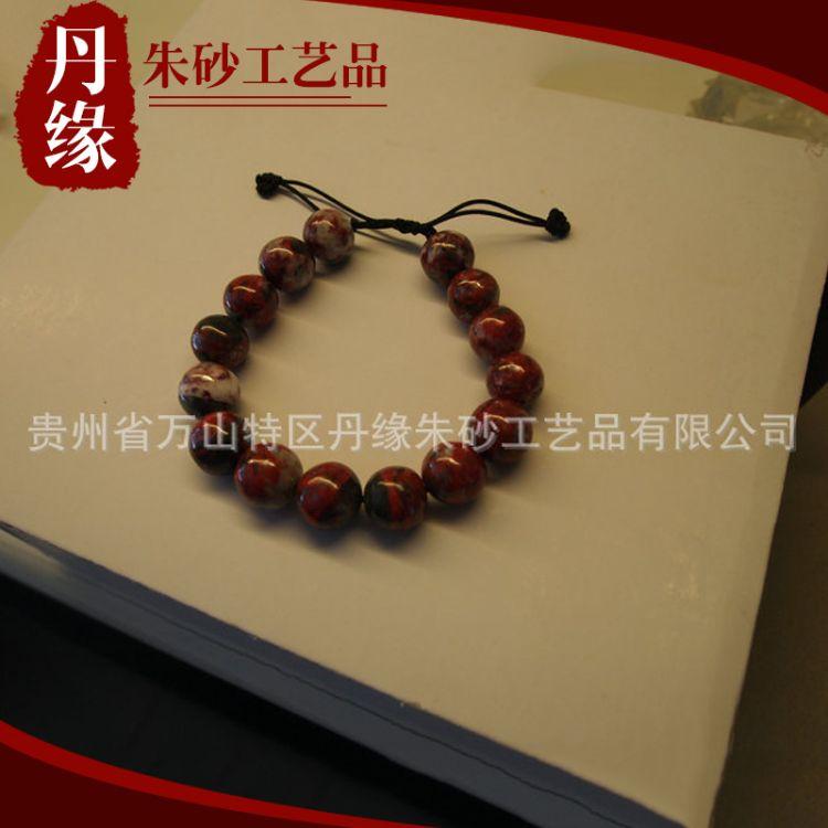 厂家批发民族风格礼品馈赠佛珠朱砂饰品手链 民族首饰批发