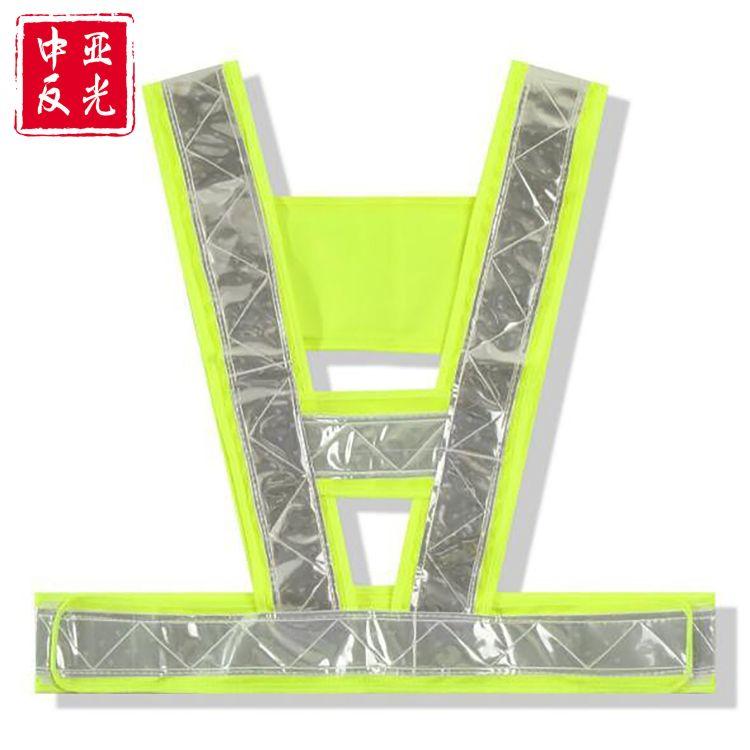 优质经遍布工字型荧光黄反光马甲加工定做批发
