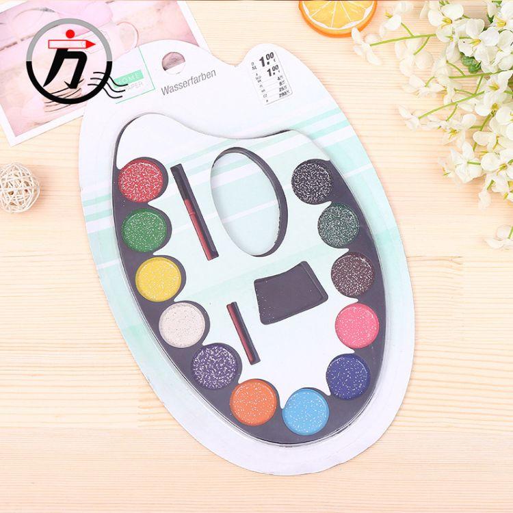 12色粉饼水彩油画儿童绘画圆形盒装固体颜料 儿童环保美术颜料